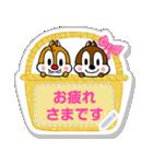 【メモスタンプ】チップとデール(個別スタンプ:03)