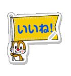 【メモスタンプ】チップとデール(個別スタンプ:04)