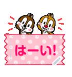 【メモスタンプ】チップとデール(個別スタンプ:05)