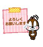 【メモスタンプ】チップとデール(個別スタンプ:08)