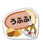 【メモスタンプ】チップとデール(個別スタンプ:09)