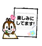 【メモスタンプ】チップとデール(個別スタンプ:13)