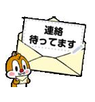 【メモスタンプ】チップとデール(個別スタンプ:14)