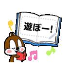 【メモスタンプ】チップとデール(個別スタンプ:16)