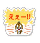 【メモスタンプ】チップとデール(個別スタンプ:17)