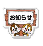 【メモスタンプ】チップとデール(個別スタンプ:19)