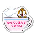 【メモスタンプ】チップとデール(個別スタンプ:20)