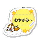 【メモスタンプ】チップとデール(個別スタンプ:21)