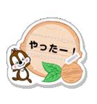 【メモスタンプ】チップとデール(個別スタンプ:22)