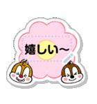 【メモスタンプ】チップとデール(個別スタンプ:23)