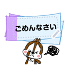 【メモスタンプ】チップとデール(個別スタンプ:24)