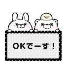 【メモスタンプ】うさぎ&くま100%(個別スタンプ:01)