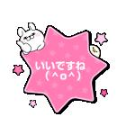 【メモスタンプ】うさぎ&くま100%(個別スタンプ:02)