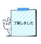 【メモスタンプ】うさぎ&くま100%(個別スタンプ:03)