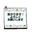 【メモスタンプ】うさぎ&くま100%(個別スタンプ:05)