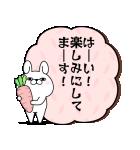 【メモスタンプ】うさぎ&くま100%(個別スタンプ:06)