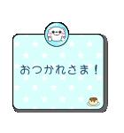 【メモスタンプ】うさぎ&くま100%(個別スタンプ:07)