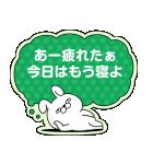 【メモスタンプ】うさぎ&くま100%(個別スタンプ:08)
