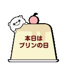 【メモスタンプ】うさぎ&くま100%(個別スタンプ:09)