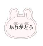 【メモスタンプ】うさぎ&くま100%(個別スタンプ:10)