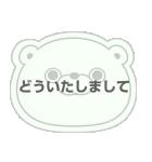 【メモスタンプ】うさぎ&くま100%(個別スタンプ:11)