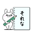 【メモスタンプ】うさぎ&くま100%(個別スタンプ:12)