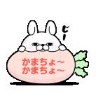 【メモスタンプ】うさぎ&くま100%(個別スタンプ:13)