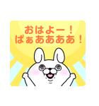 【メモスタンプ】うさぎ&くま100%(個別スタンプ:14)