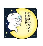 【メモスタンプ】うさぎ&くま100%(個別スタンプ:15)