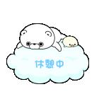 【メモスタンプ】うさぎ&くま100%(個別スタンプ:16)