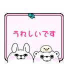 【メモスタンプ】うさぎ&くま100%(個別スタンプ:17)