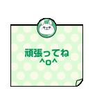 【メモスタンプ】うさぎ&くま100%(個別スタンプ:18)