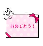 【メモスタンプ】うさぎ&くま100%(個別スタンプ:19)