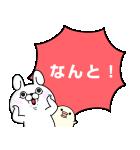 【メモスタンプ】うさぎ&くま100%(個別スタンプ:20)