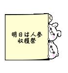 【メモスタンプ】うさぎ&くま100%(個別スタンプ:21)