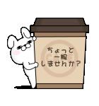 【メモスタンプ】うさぎ&くま100%(個別スタンプ:22)