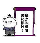 【メモスタンプ】うさぎ&くま100%(個別スタンプ:23)