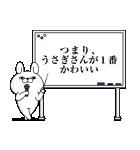 【メモスタンプ】うさぎ&くま100%(個別スタンプ:24)