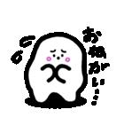 シナぷしゅ公式スタンプ(個別スタンプ:4)