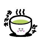 シナぷしゅ公式スタンプ(個別スタンプ:7)