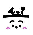シナぷしゅ公式スタンプ(個別スタンプ:16)