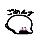 シナぷしゅ公式スタンプ(個別スタンプ:24)