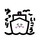 シナぷしゅ公式スタンプ(個別スタンプ:25)