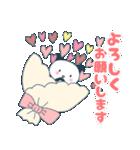 おちゃめなリトルパンナ 夏(個別スタンプ:01)