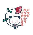 おちゃめなリトルパンナ 夏(個別スタンプ:02)