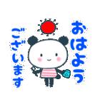おちゃめなリトルパンナ 夏(個別スタンプ:03)
