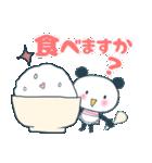 おちゃめなリトルパンナ 夏(個別スタンプ:07)