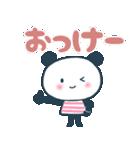 おちゃめなリトルパンナ 夏(個別スタンプ:08)