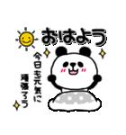くま×ねこ@基本のあいさつ敬語mix (再販)(個別スタンプ:02)