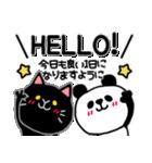 くま×ねこ@基本のあいさつ敬語mix (再販)(個別スタンプ:04)